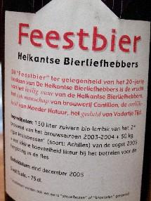 Etiket Feestbier 20 jaarHBL