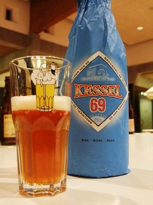 Kessel 69